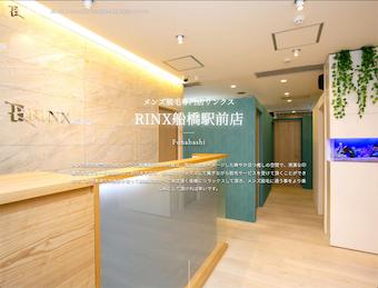 RINX(リンクス)船橋駅前店
